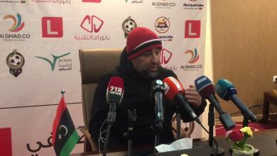 Photo of بن شيخة: مواجهة السويحلي صعبة للغاية .. وسنفتقد زعبية