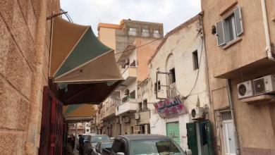 واجهة مبنى سينما هاييتي في طبرق