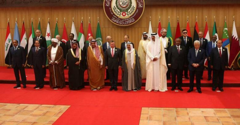 القمة العربية التنموية الاقتصادية والاجتماعية - ارشيفية