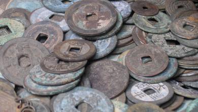 عملات صينية قديمة