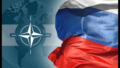 الناتو وموسكو