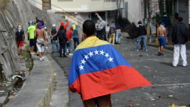 Photo of عقوبات أميركية جديدة ضد فنزويلا
