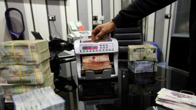 صورة استقرار أسعار العملات الأجنبية أمام الدينار
