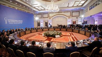 محادثات أستانا المتعلقة ببحث الأزمة السورية