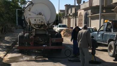 فرقة الصيانة بالشركة العامة للمياه والصرف الصحي