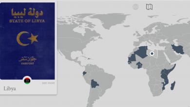 Photo of تحسّن في قوة جواز السفر الليبي