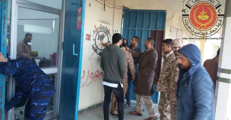 حملة أمنية لإزالة أختام داعش في سرت