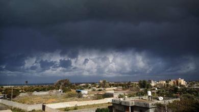 Photo of الأرصاد: طقس ليبيا يميل إلى الاعتدال