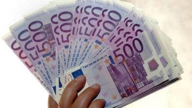 Photo of إيقاف إصدار الورقة النقدية من فئة 500 يورو