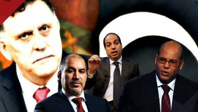 فائز السراج وعبدالسلام كاجمان وفتحي المجبري وأحمد معيتيق