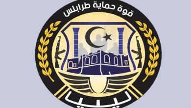 """صورة """"حماية طرابلس"""" تطلق عملية جنوب غرب طرابلس"""