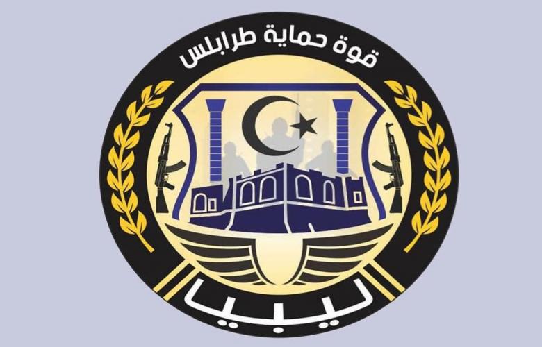 قوة حماية طرابلس