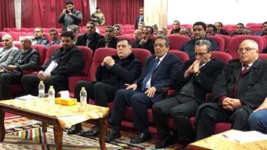 الاجتماع الدوري للرابطة الوطنية للمجالس البلدية - معرض طرابلس