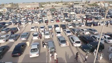 سوق السيارات في ليبيا ينتعش بعد انخفاض أسعارها