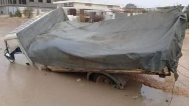 Photo of بنغازي تغرق في مياه الأمطار (صور)