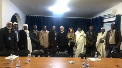 غسان سلامة وستيفاني وليامز مع أعيان وممثلين عن المجتمع المدني من تاورغاء