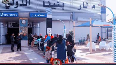 ترحيل مهاجرين - مطار بنينا