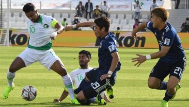 صورة الأخضر يُودّع آسيا بخسارة أمام اليابان