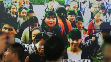 Photo of تطبيق صيني جديد يحدد أماكن المديونين
