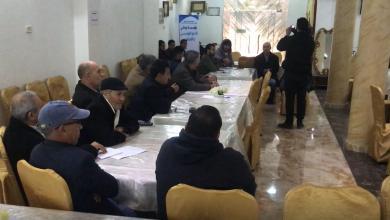 Photo of إشهار مؤسسة وطني للدعم المؤسسي في غريان