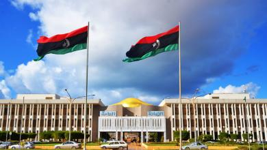 "Photo of ""مؤشر عالمي"" يكشف عن أقوى جامعات ليبيا"