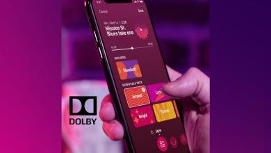 Photo of شركة Dolby تُطلق تطبيقاً يُغني عن تسجيلات الاستوديو