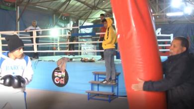 الملاكمة الليبية