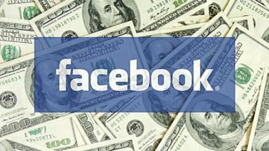 """صورة تأجير حسابات الـ""""فيسبوك"""" ظاهرة جديدة وخطرة"""