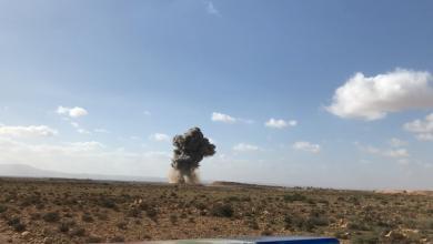 Photo of تفجير مخلفات حرب في غريان (صور)