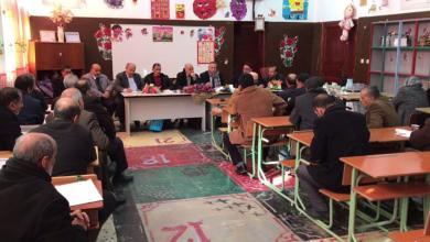 صورة اجتماع تشاوري في المرج لقطاع التعليم