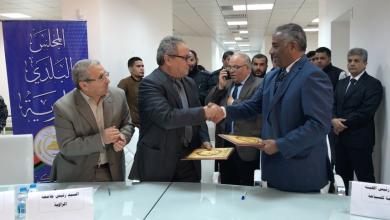 رئيس الهيئة العامة للسياحة بحكومة الوفاق خيضر مالك - الزاوية