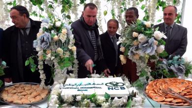 حفل افتتاح المصرف التجاري الوطني فرع مدينة زوارة
