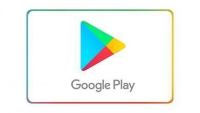 Photo of غوغل تطرح ميزة جديدة لهواتف أندرويد