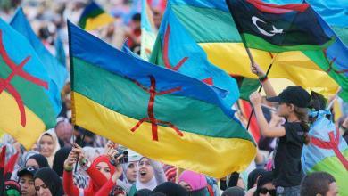 Photo of أمازيغ ليبيا يحتفلون برأس السنة الأمازيغية