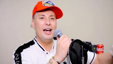 مغني الراب الجزائري هواري منار