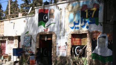 الماضي والحاضر.. تاريخ حافل تعثّر أمام العراقيل في ليبيا