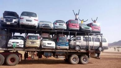 Photo of بدء محاكمة المتهمين بتهريب سيارات إلى ليبيا