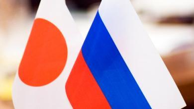علمي روسيا واليابان