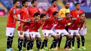 Photo of اليمن يغادر كأس آسيا بدون آي نقطة