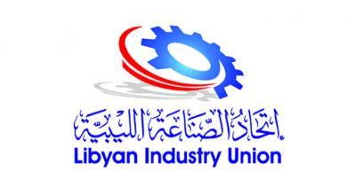 اتحاد الصناعة الليبية