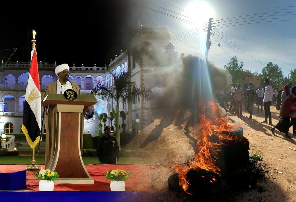 احتجاجات السودان - عمر البشير