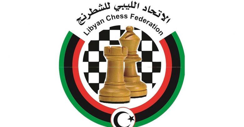 الاتحاد الليبي للشطرنج