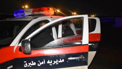 Photo of أمن طُبرق يُكثّف دورياته الليلية