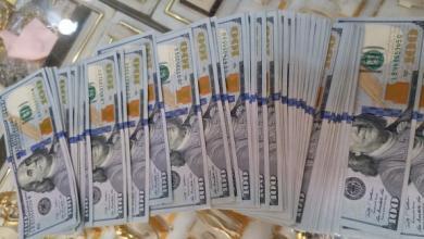 Photo of الدولار يحافظ على مكاسبه أمام الدينار