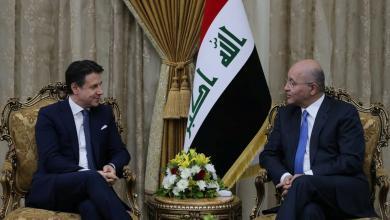 """Photo of كونتي في زيارة مفاجئة لبغداد: ندعم العراق """"اقتصاديا وثقافيا"""""""