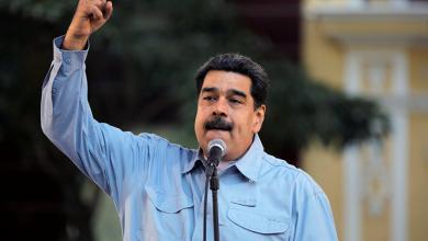"Photo of مساعٍ أميركية لمُحاصرة مادورو بـ""العقوبات"""