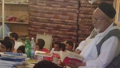 Photo of الشيخ عريبي سيرة حافلة بالعطاء الديني