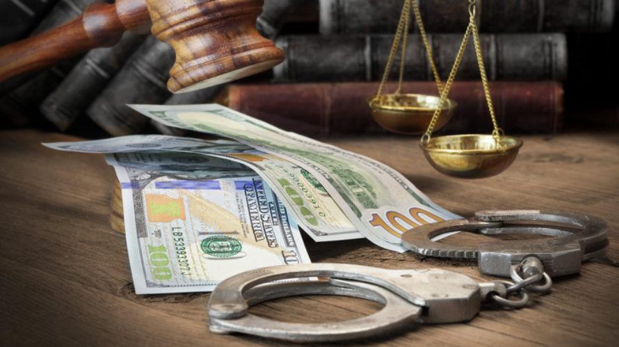 الفساد المالي