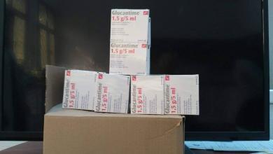 المركز الوطني لمكافحة الأمراض يوزيع حقن (Glucantime ) المُعالجة لمرض اللشمانيا.