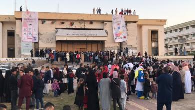 المهرجان العائلي الثاني للتسوق - مصراتة
